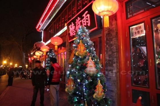 christmas-Beijing